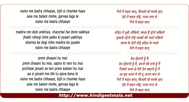 lyrics of song Nainon Mein Badra Chhaye