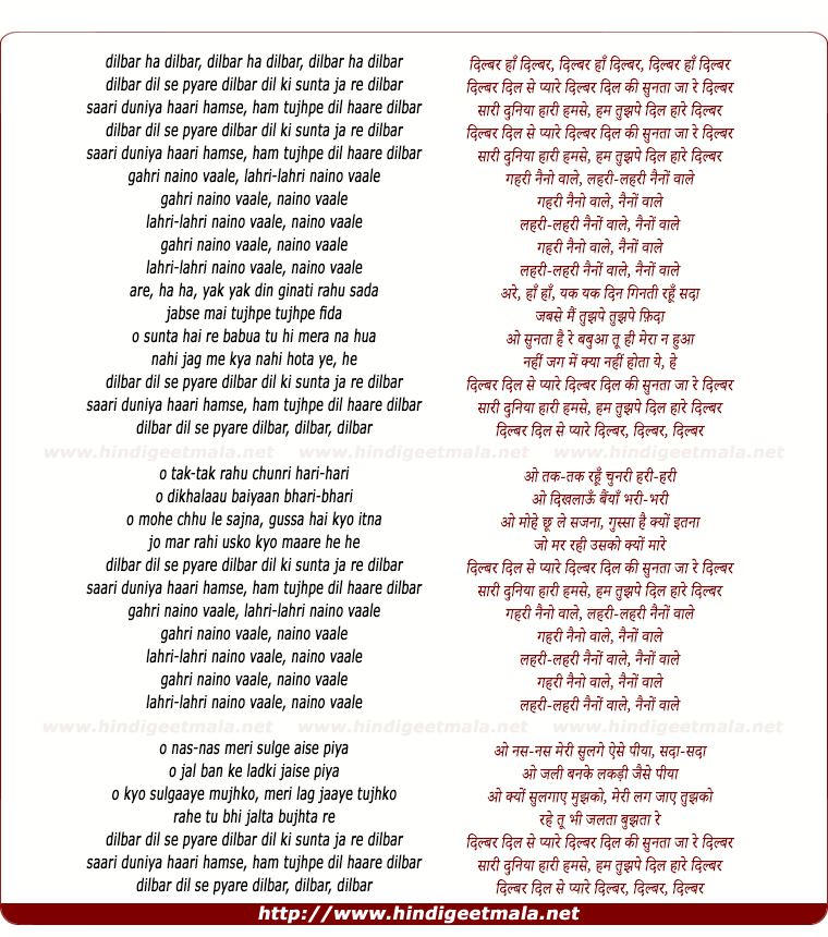 lyrics of song Dilbar Dil Se Pyare Dilbar