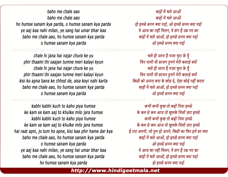 lyrics of song Bahon Mein Chale Aao