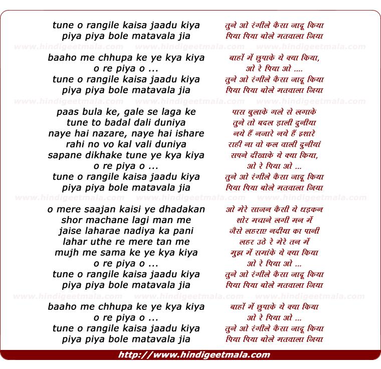 lyrics of song Tune O Rangeele Kaisa Jaadu Kiya