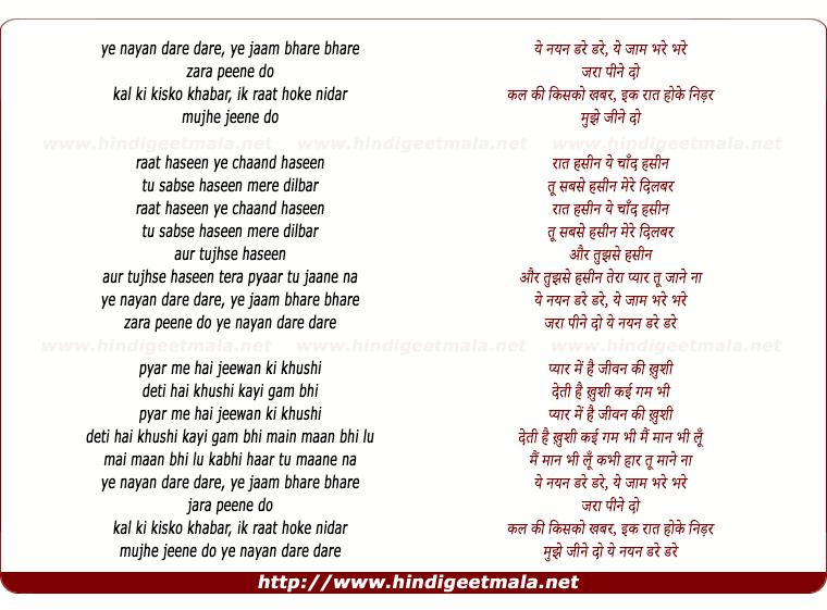 lyrics of song Ye Nain Dare Dare, Ye Jaam Bhare Bhare