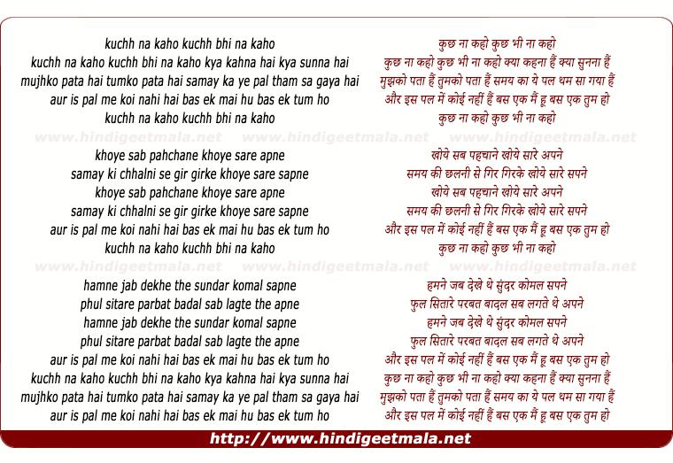 lyrics of song Kuchh Na Kaho, Kuchh Bhi Na Kaho