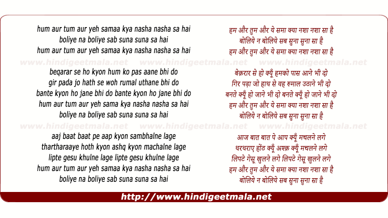 lyrics of song Hum Aur Tum Aur Ye Sama