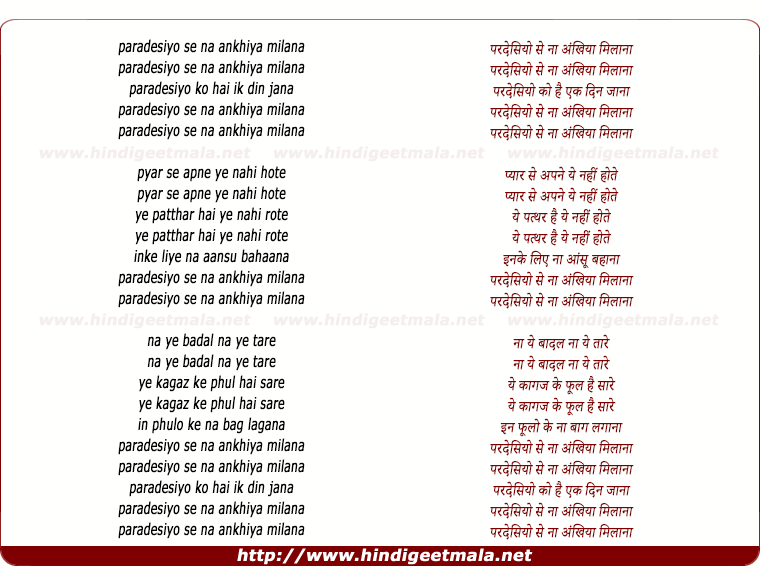 lyrics of song Pardesiyon Se Na Aankhiyan Milana (Sad)