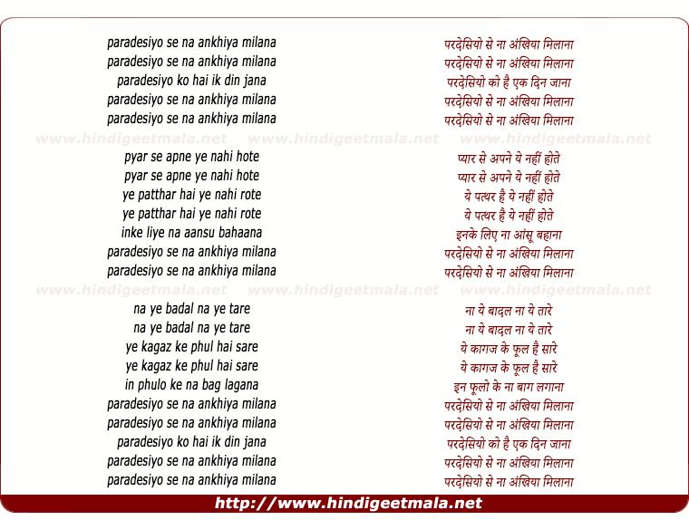 lyrics of song Pardesiyon Se Na Aankhiyan Milana (Sad)