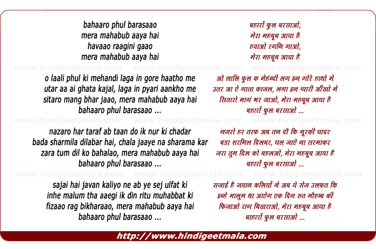 Mohammad Rafi Bahaaron Phool Barsaao Lyrics from Suraj ...