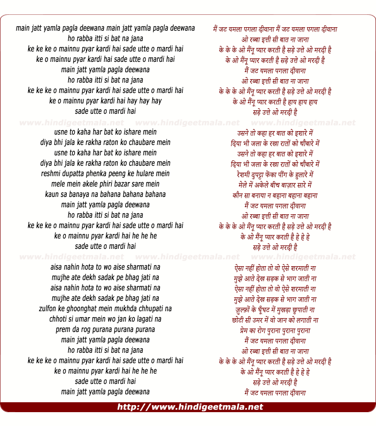 lyrics of song Main Jat Yamla Pagla