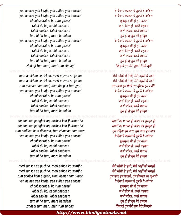 lyrics of song Ye Naina Ye Kajal Ye Zulfen Ye Aanchal