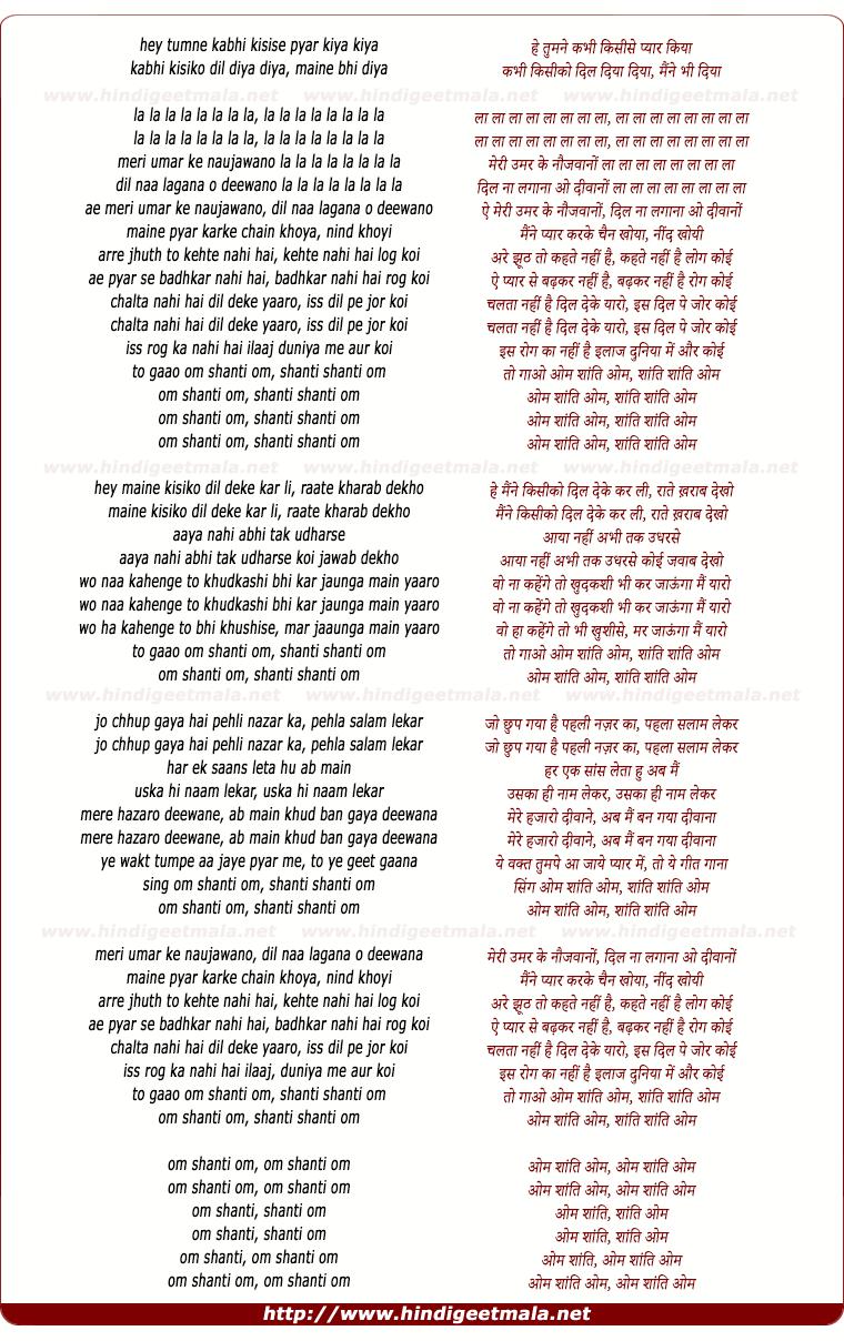 lyrics of song Om Shanti Om - Meri Umar Ke Naujawano