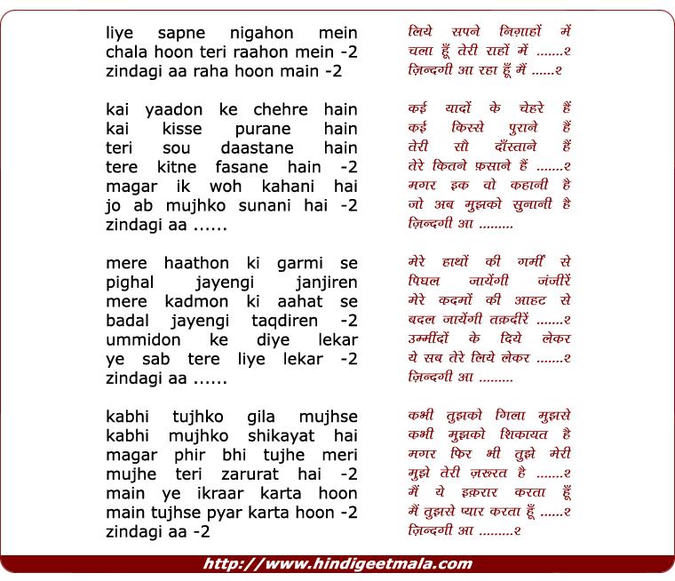 lyrics of song Zindagi Aa Raha Hoon Main
