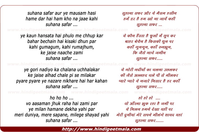 lyrics of song Suhana Safar Aur Ye Mausam Hasin