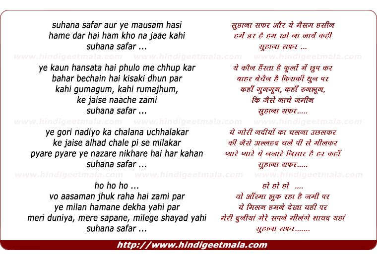 lyrics of song Suhana Safar Aur Ye Mausam Hasin