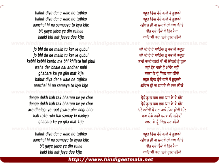 Wale work lyrics