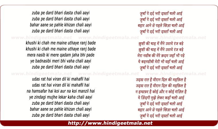 lyrics of song Zuban Pe Dard Bhari Dastaan Chali Aayi