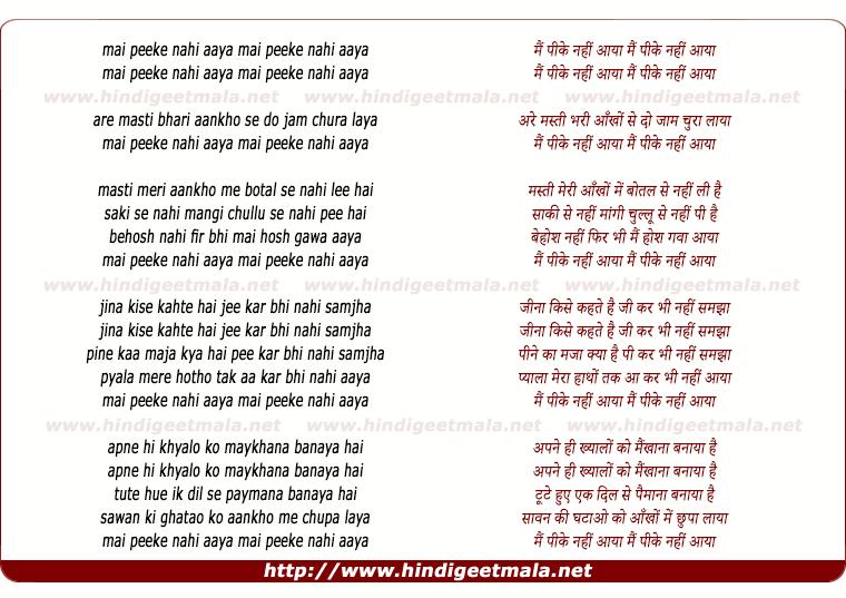lyrics of song Main Peeke Nahin Aaya