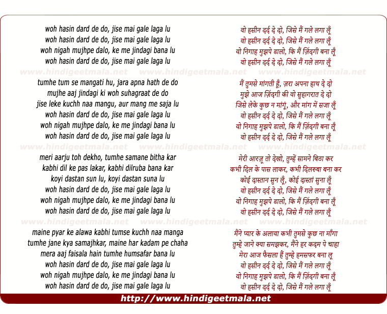 lyrics of song Woh Haseen Dard De Do, Jise Main Gale Laga Lu