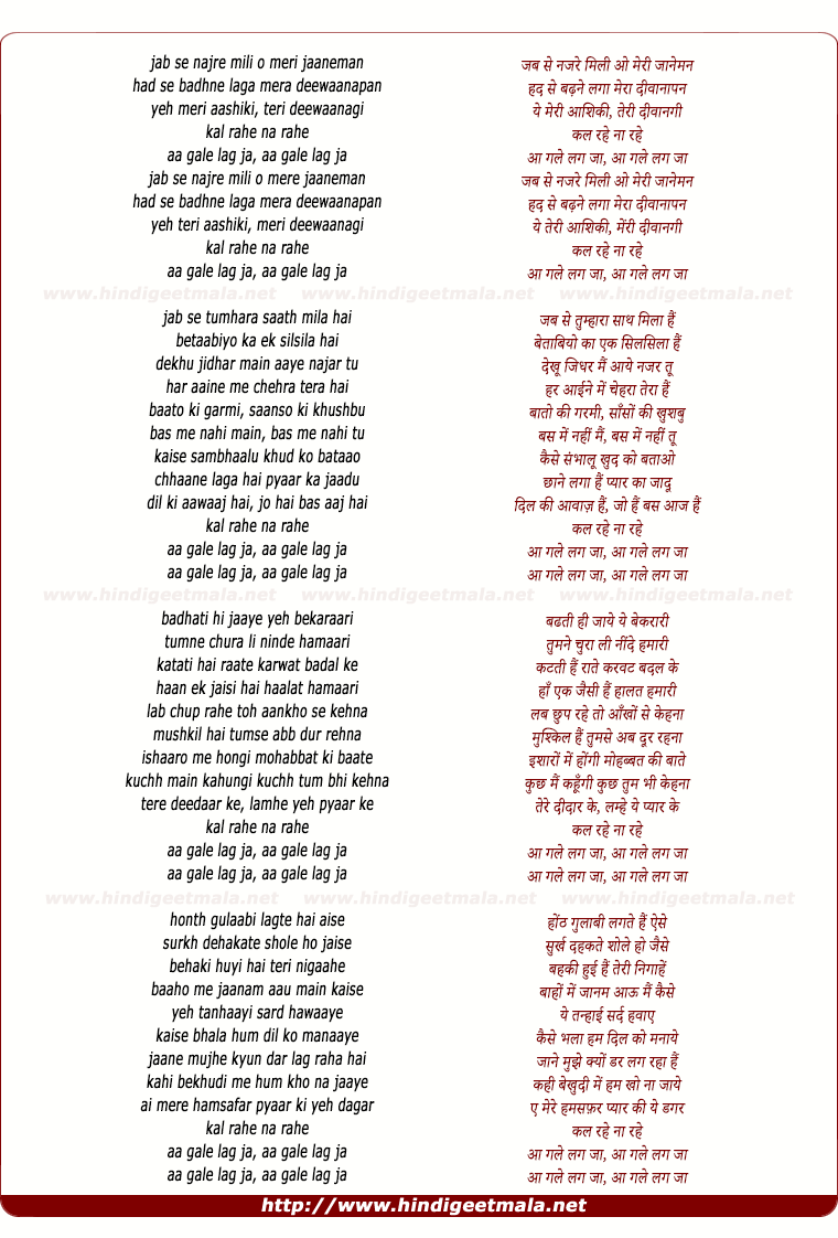 lyrics of song Aa Gale Lag Ja