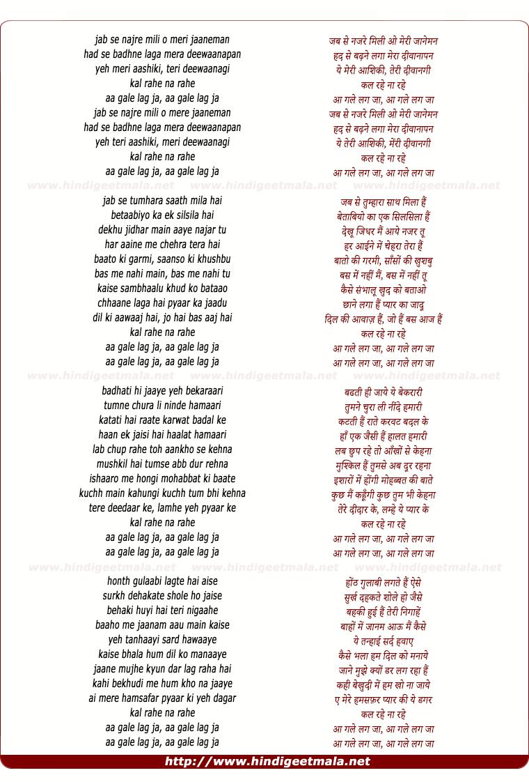 lyrics of song Aa Gale Lag Ja