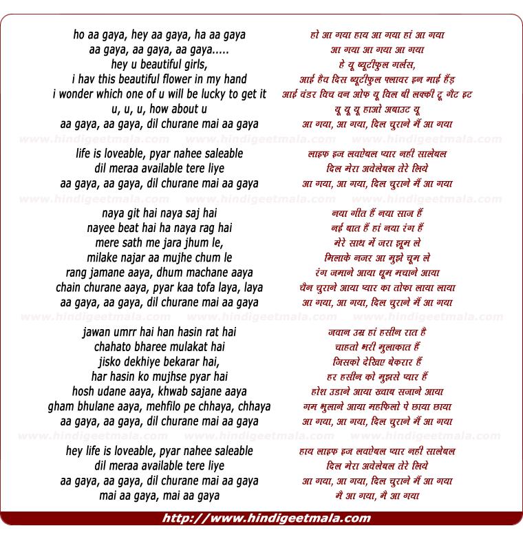 lyrics of song Aa Gaya Aa Gaya