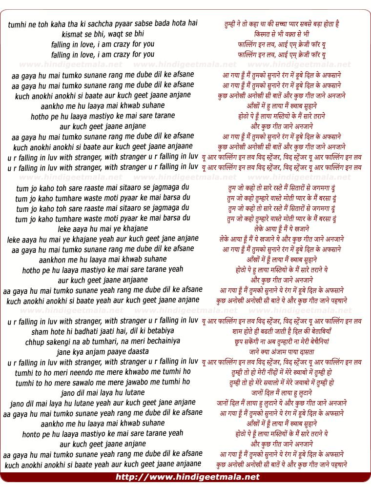 lyrics of song Aa Gaya Hu Main Tumako Sunaane
