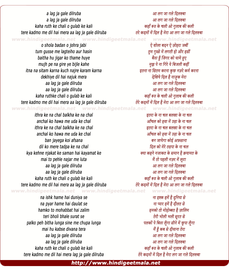 lyrics of song Aa Lag Ja Gale Dilruba
