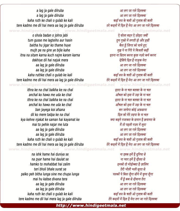 lyrics of song Aa Lag Ja Gale Dilruba