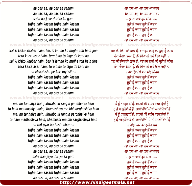 lyrics of song Aa Pas Aa Sanam