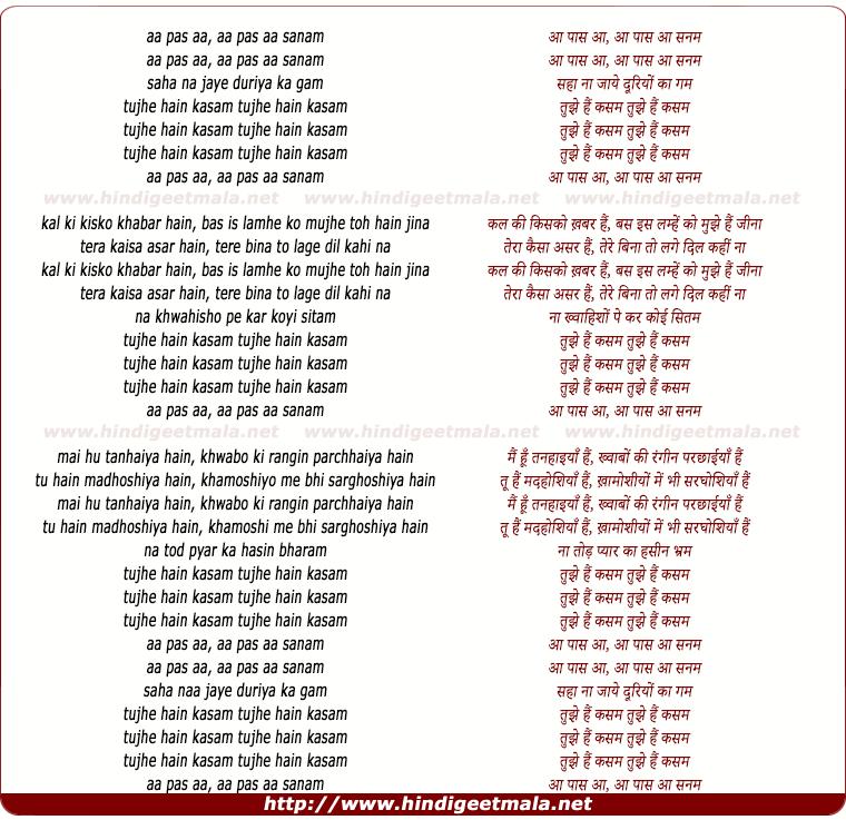 lyrics of song Aa Pas Aa Sanam