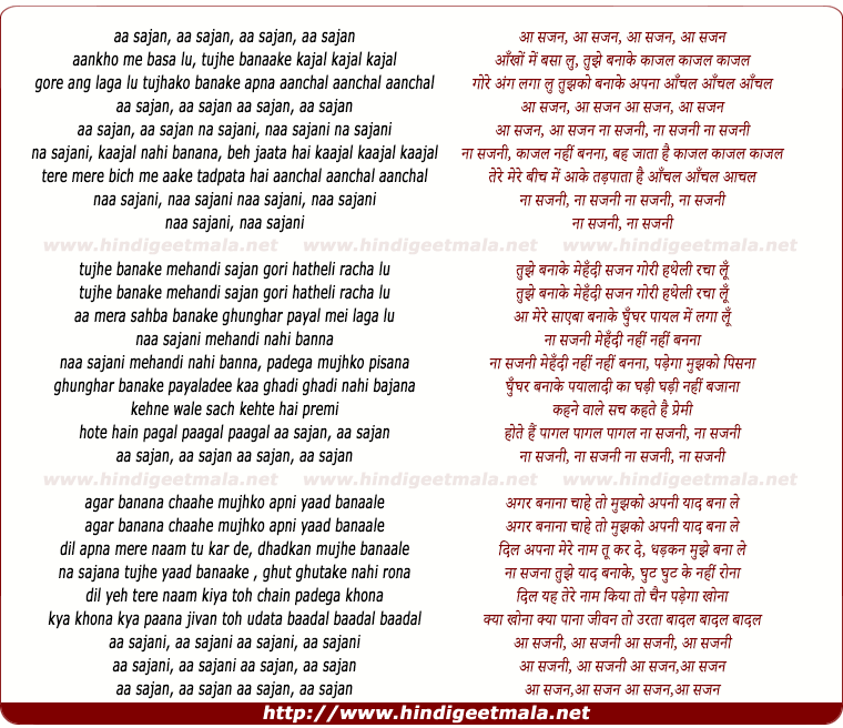 lyrics of song Aa Sajan Aankho Me Basa Lu