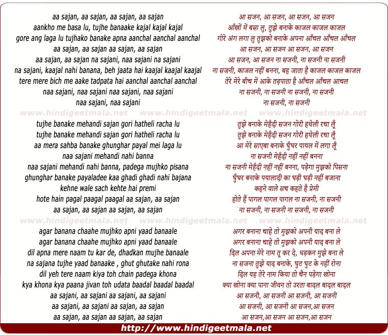 lyrics of song Aa Sajan Aankho Me Basa Lu