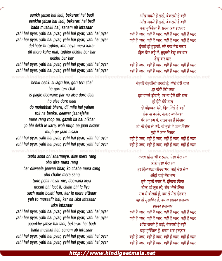 lyrics of song Aaankhe Jabse Hai Ladi
