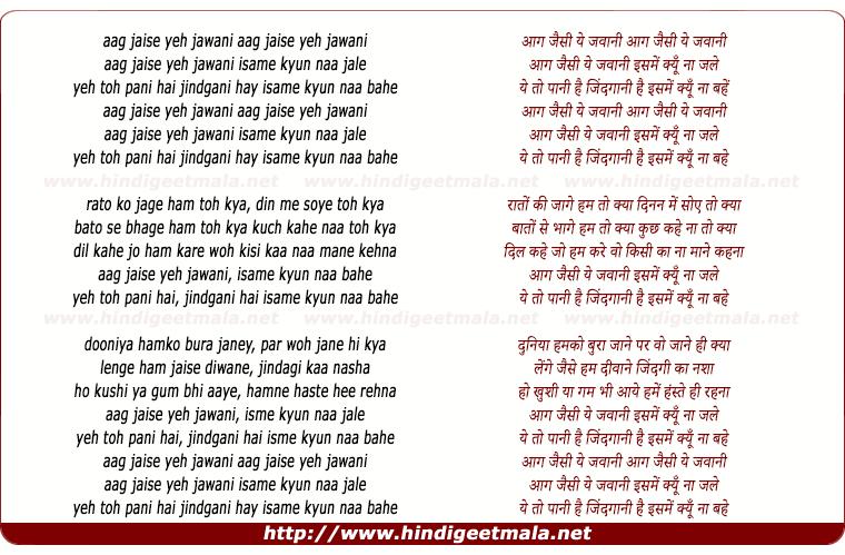 lyrics of song Aag Jaise Yeh Jawani, Isame Kyun Naa Jale