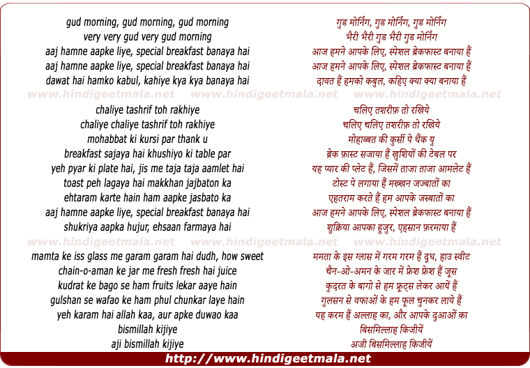 lyrics of song Aaj Hamne Aapke Liye