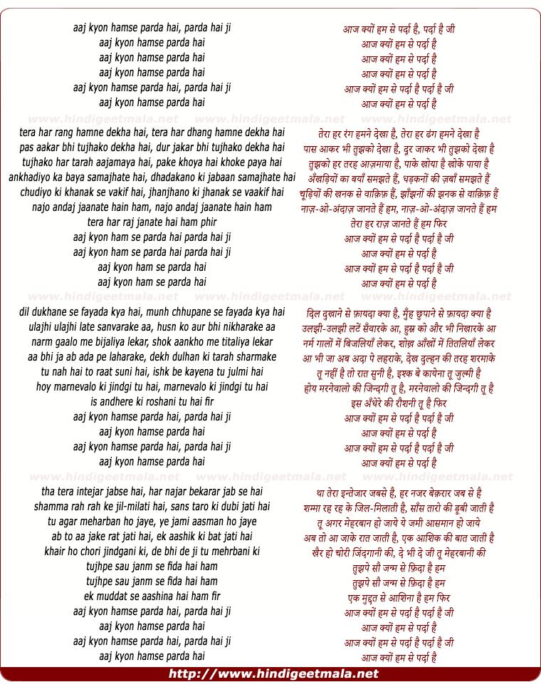 lyrics of song Aaj Kyon Hamse Parda Hai
