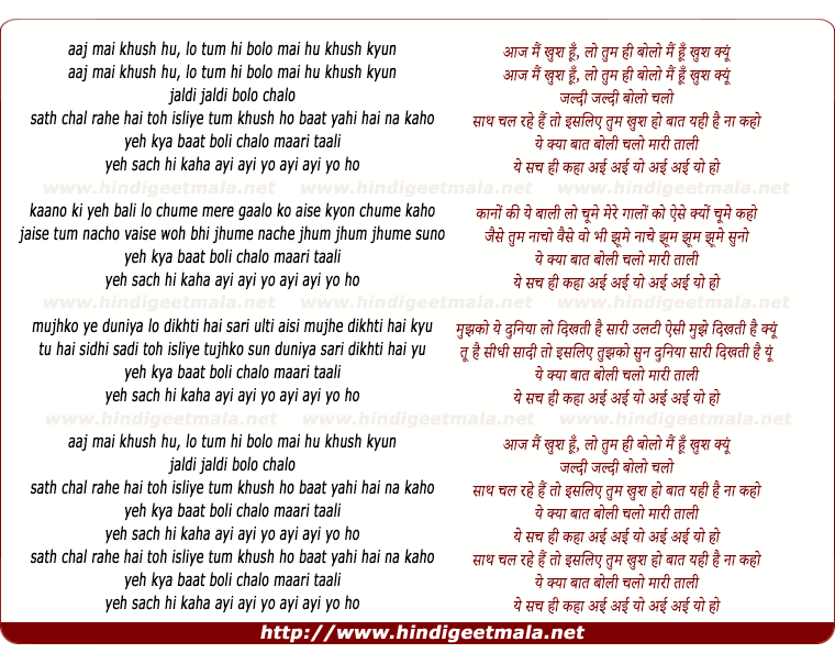lyrics of song Aaj Mai Khush Hu