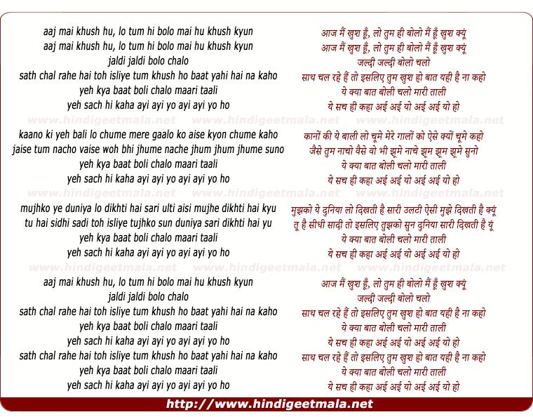 lyrics of song Aaj Main Khush Hu