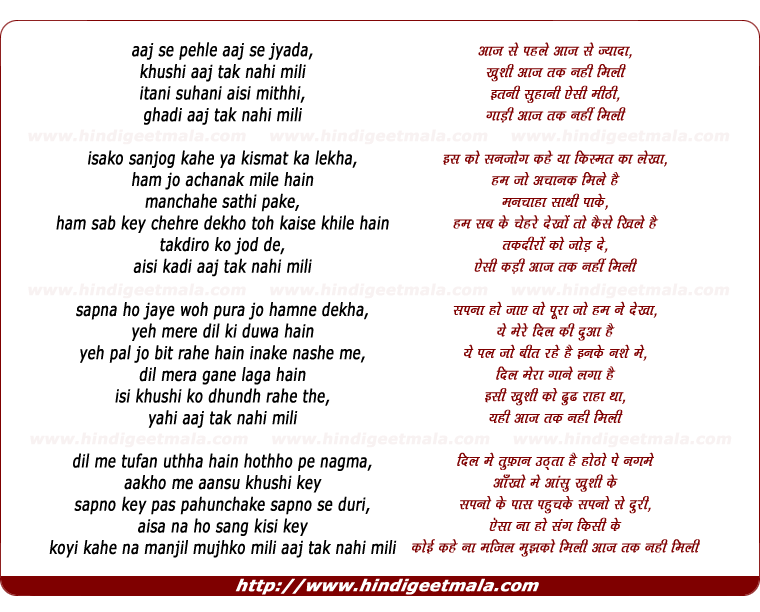 lyrics of song Aaj Se Pehle Aaj Se Jyada