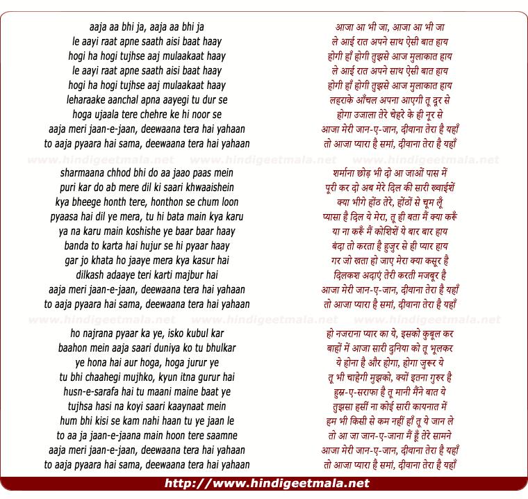 lyrics of song Aaja Aa Bhi Ja