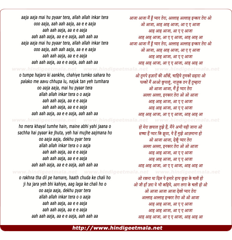 lyrics of song Aaja Aaja Mai Hu Pyar Tera