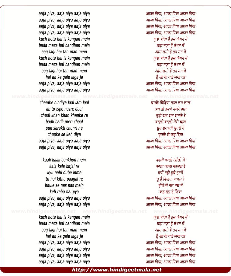 lyrics of song Aaja Piya Aaja Piya