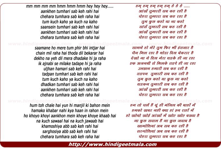 lyrics of song Aankhen Tumhari Sab Keh Rahi Hai