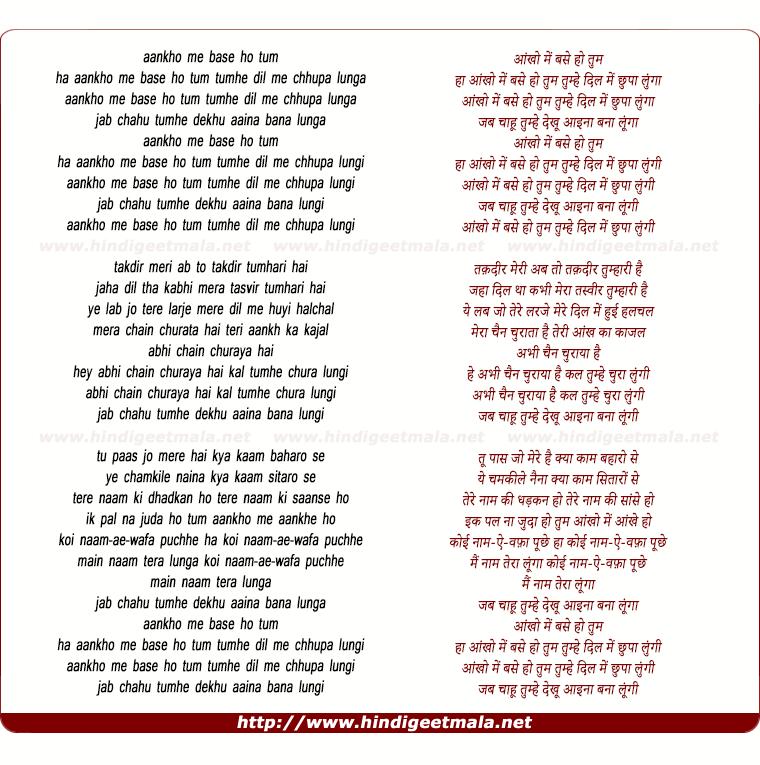 lyrics of song Aankho Me Base Ho Tum