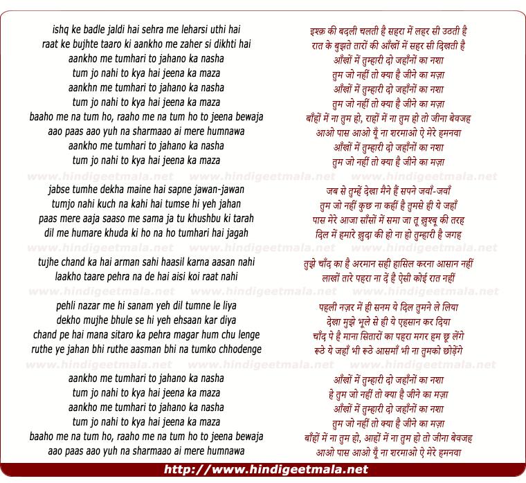Aankhon Mein Tera Hi Chehra Lyrics - lyricsmotion.com