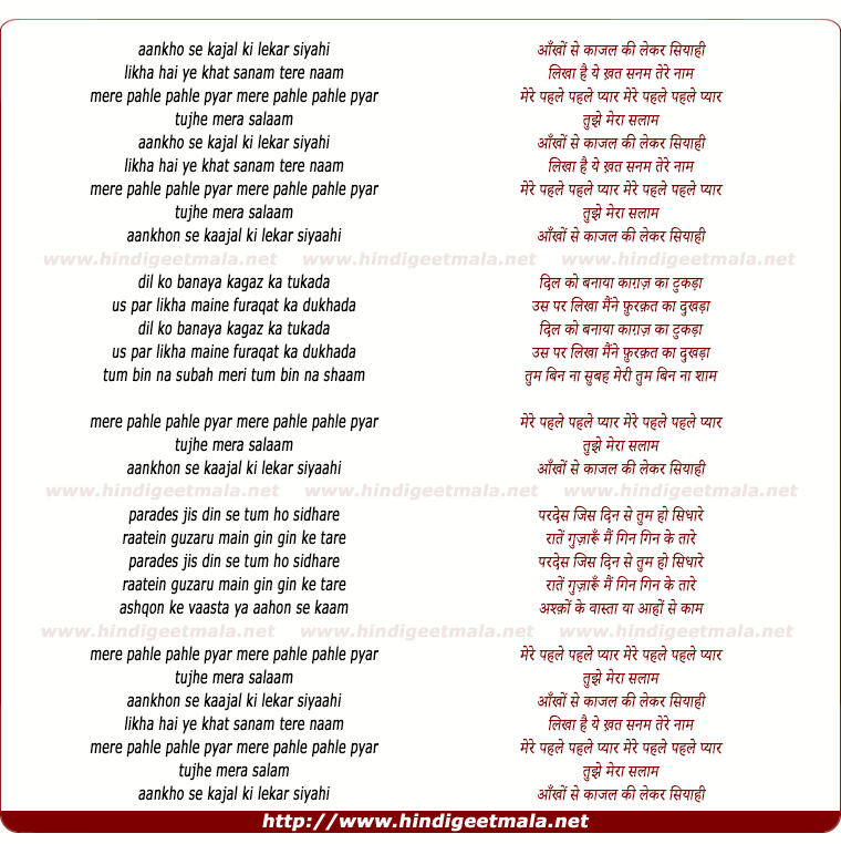 Aankhon Se Tune Kya Lyrics from Ghulam | LyricsMasti.Com