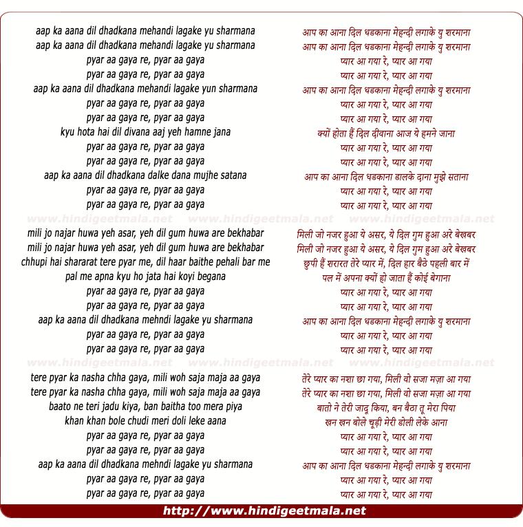 lyrics of song Aap Ka Aana Dil Dhadkana Mehandi Lagake