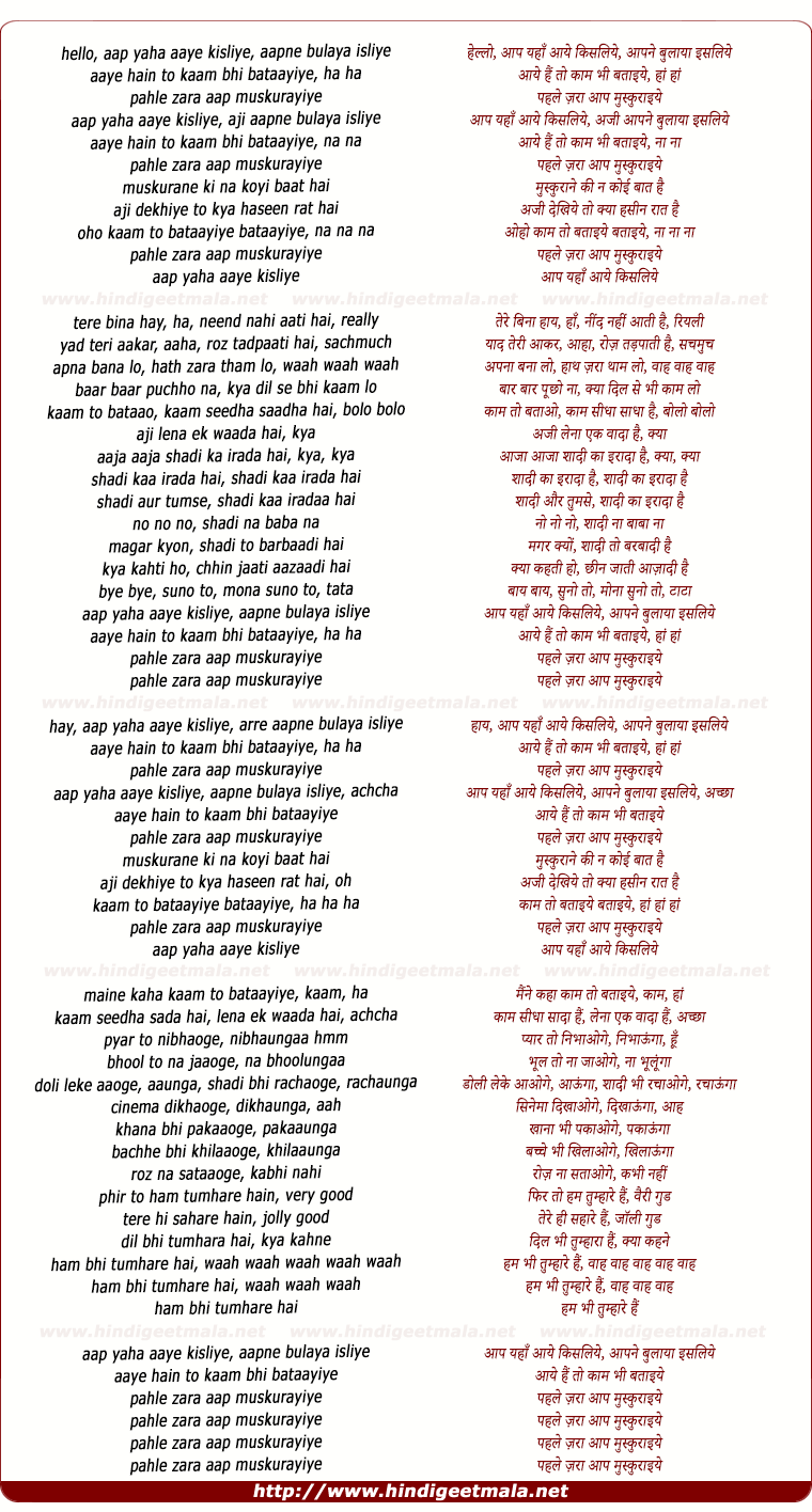 lyrics of song Aap Yaha Aaye Kisliye