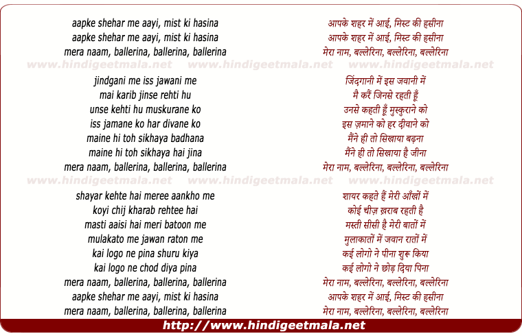 lyrics of song Aapke Shehar Me Aayee, Mist Kee Hasina