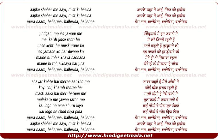 lyrics of song Aapke Shehar Me Aayee, Mist Kee Hasinaa