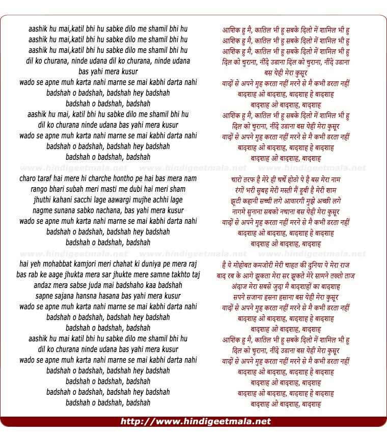lyrics of song Aashiq Hu Mein, Katil Bhi Hu