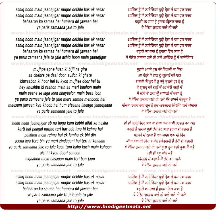 lyrics of song Aashiqq Hoon Main